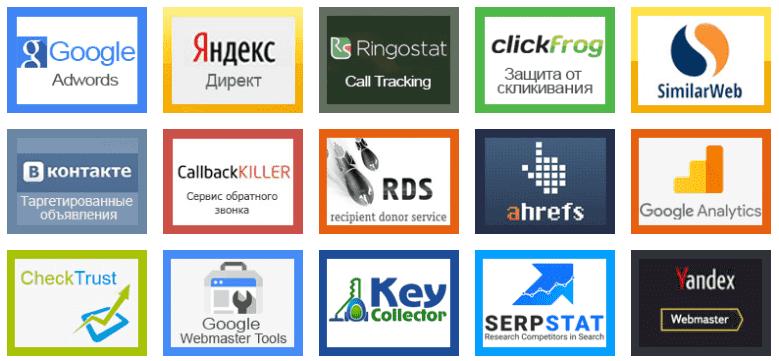 продвижение сайтов в Киеве, услуги продвижения