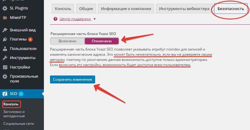 Как сделать на сайте переход на страницу как сделать свой сайт через блокнот