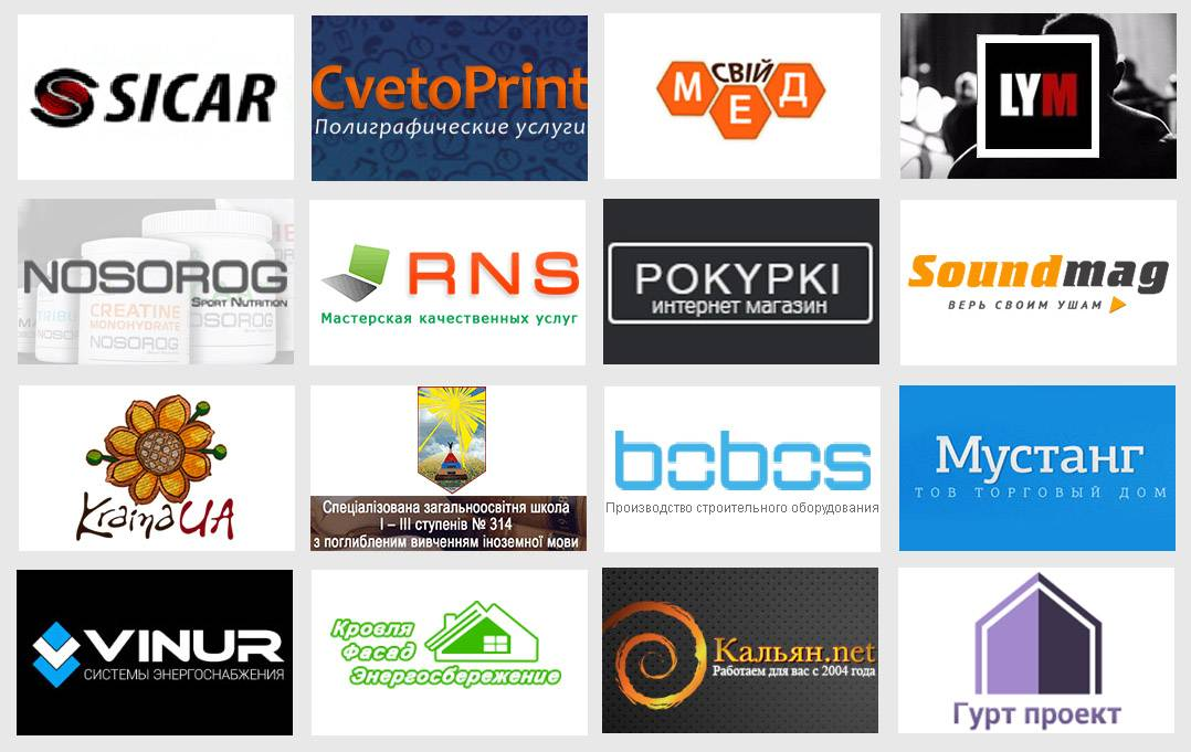 Продвижение сайтов i-brand продвижение и рекламма сайта