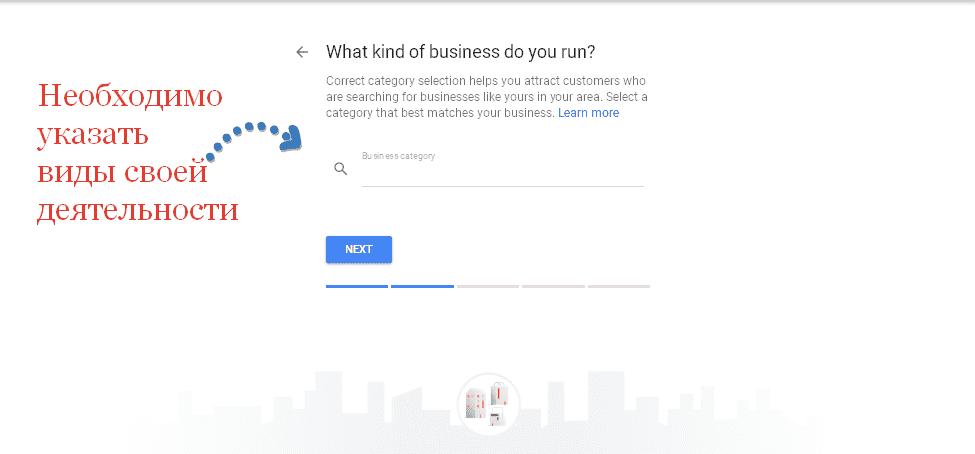Выбор вида деятельности компании