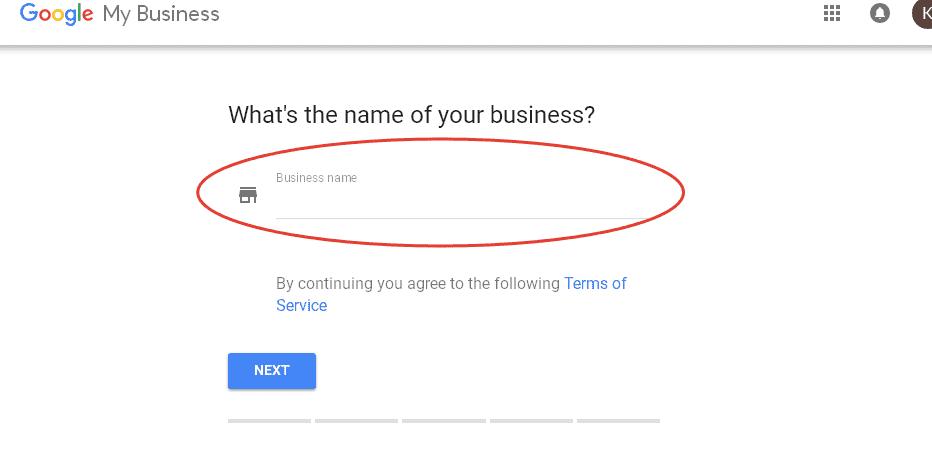 Поле ввода названия компании