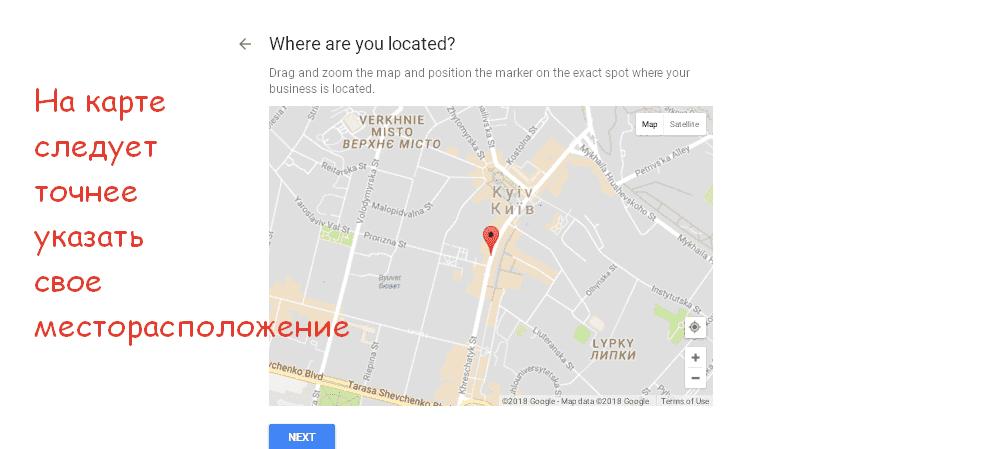 Указание метки на карте Google
