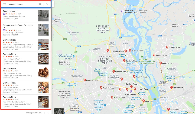 Мульти-локальная выдача гугл