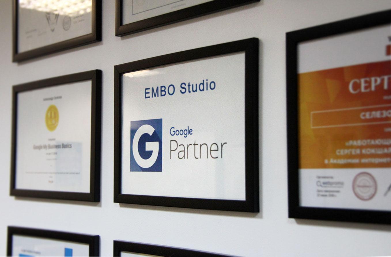 Google партнеры EMBO Studio