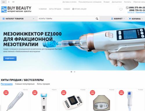 Продвижение интернет-магазина медицинской тематики