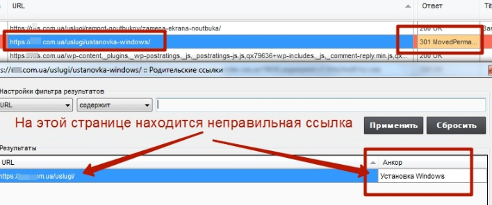 Переезд на протокол https