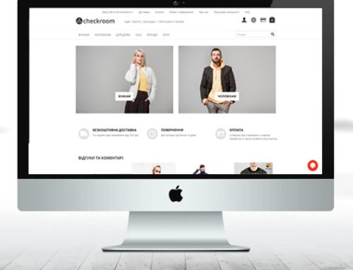 Продвижение интернет-магазина одежды