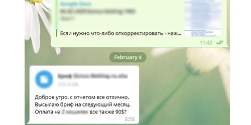 Отзывы о крауд-маркетинге (12)