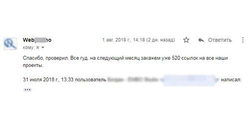 Отзывы о крауд-маркетинге (47)
