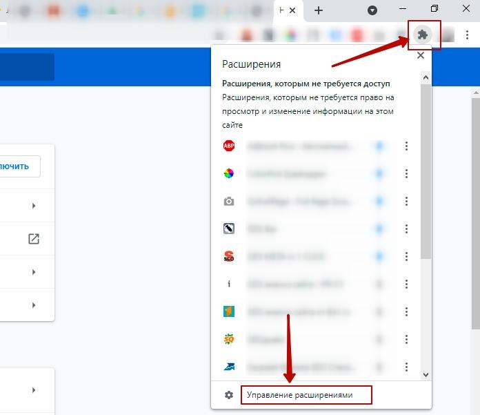 как установить расширения в Google хром