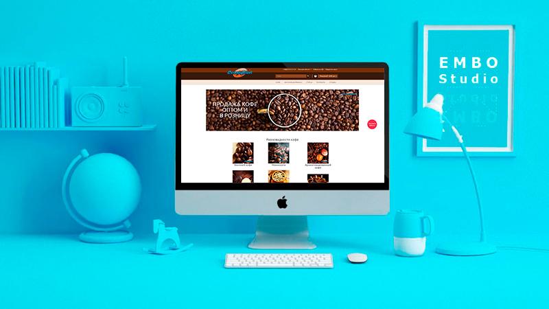 Продвижение-интернет-магазина-кофе—портфолио